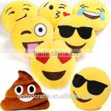 NEW, EMOJI EXPRESSIONS PLUSH PILLOW, SUNGLASSES