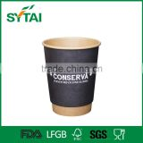 8oz Good printing soda cold drinks PE coated double wall paper cup with orange pattern from Hubei Wuhan manufacturer