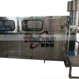 Automatic 3-5 Gallon Bottle Mineral Water Filling Bottling Machine/Line