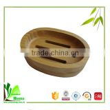 Quality-assured natural bamboo bathroom soap dishes