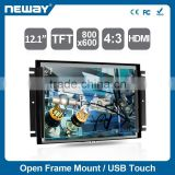 7&quot; Open Frame Touch Panel PC for <b>Industrial</b> <b>Control</b>