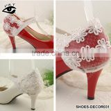 Shoe Accessories Shoe Heel Covers European-style Lace Design Shoe Covers for High heels