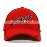 Recycled Rpet fashionable good quality new style cap