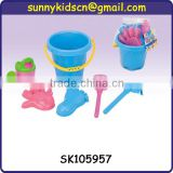 cute sand free beach toys for kid