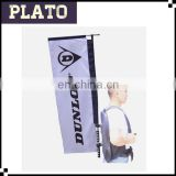 Rectangle backpack flag for DUNLOP advertising,feather backpack flag and banner
