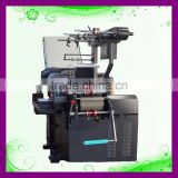 CH-250 paper flyer printing & cutting machine