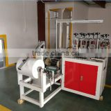 PE Plastic SHOE COVER MAKING MACHINE