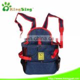 Denim chest pet bag/ pet carrier