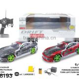 Car Type and Radio Control Toy Style 1/10 car model