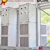 environmental friendly 24ton event air conditioning for large commercial events exhibition wedding tent hall