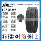 2015 Alibaba china most popular new passenger radial car tire 225/60R17