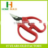 Factory price HB-S4013 High Quality garden snips
