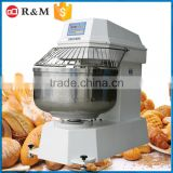 50kg two speed China Spiral spar dough mixer for baking