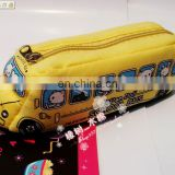 Train model cute pencil cases bags