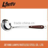 Most popular stainless steel frying ladle                                                                         Quality Choice