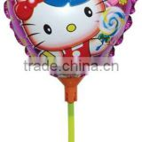 WABAO balloon - KT cat
