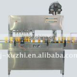 XZF Linetype Filler and Capper(Use for all types of bottle shaps