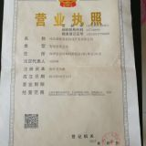 Hebei rilian agricultural technoology development co.LTD