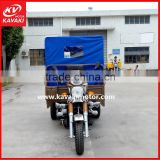 2015 Chinese New Hot Sale 150cc KV150ZH-B Three Wheels Motorcycle, Coffee Electric Start With Blue Cabin Cargo Tricycle