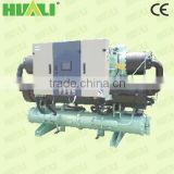 R407C Water Cooled Water Chiller,Screw Type Water Cooled Chiller