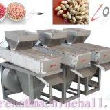 Roasted Peanut Peeling Machine High Peeling Rate for Sale|Dry Type Roasted Peanuts Roaster
