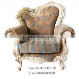 MS-1411-02 Antique reproduction furniture sofa set with cushions