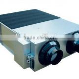 General residential equipment air filter and purify air cooling ventilation fan