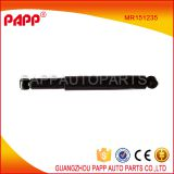 rear shock absorber for mitsubishi colt oem MR151235