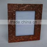Embossed Pattern on copper sheet on MDF wood photo frame