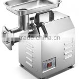 2017 New PC Series Meat Grinder with CE high quality and good price