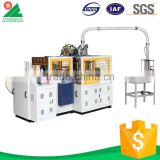 Good reputation competitive price fully automatic paper cup making machine                                                                         Quality Choice
