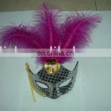 party carnival masquerade ball mask MPM-076
