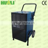 CE approved Industrial dehumidifier