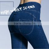 ladies jeans top design high waist jeans wholesale in anhui hefei china