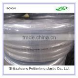 Round Fiber <b>Braided</b> Reinforced <b>PVC</b> Hose pipe --- for air and water tube