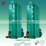 5HXG Series Maize Grain Dryer Machine
