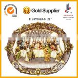 21 Inch Wholesale 3d Art Last Supper Carving Wall Hanging Decoration