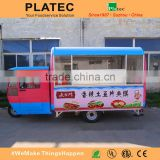 Street Fashion Mobile Fast Food Mini Electric Dining Car/Tricycle/Trike/Mobility Scooter/Three Wheeler/Rickshaw/Cargo