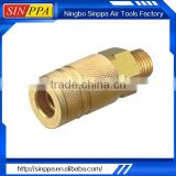Wholesale High Quality Quick Connect Couplers SUD2-2SM