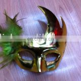 party carnival masquerade feather plastic mask MPM-053