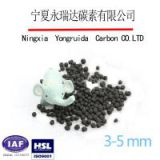 Gas removal coal based spherical activated carbon