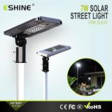 Patent Design All-in-One Integrated Solar Power Street Light 7W