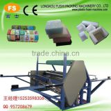 Factory Outlet ISO9001 Quality EPE Foam Sheet Bonding Machine, Thickening Machine