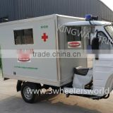 China Manufacture 1 Cylinder 4 Stroke Mini Ambulance for sale