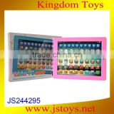 new arrival english education toy hot new products for 2015