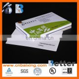 Chinese ID Card Material PC Printing Film Supplier