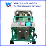 automatically cashew nut color sorter machine