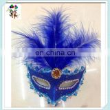Venetian Mardi Gras Party Glitter Feather Masquerade Masks HPC-0462