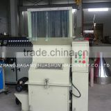 EPS foam Extruding Crusher