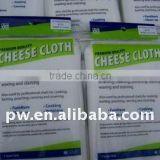 100% cotton gauze fabric